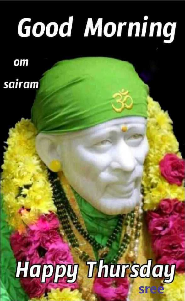 🙏🏻om sai ram🙏🏻 - Good Morning om sairam Happy Thursday sre - ShareChat