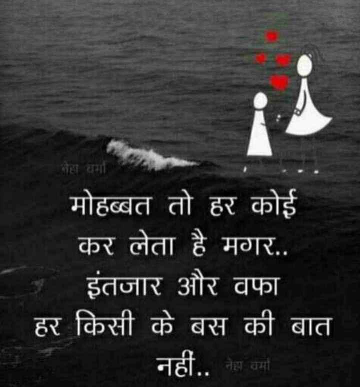 Download one side love इश्क़ मोहब्बत Whatsapp