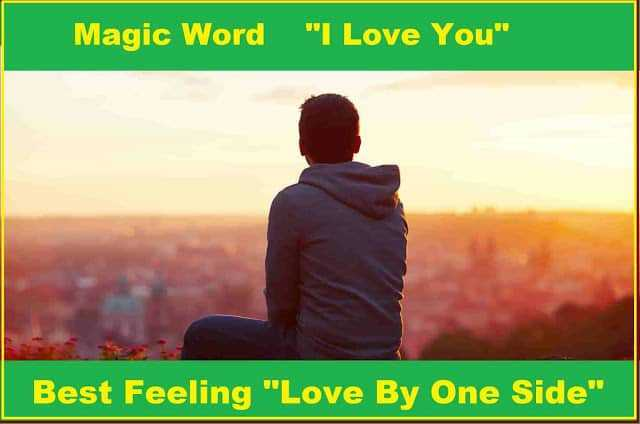 one side lover - Magic Word I Love You Best Feeling Love By One Side - ShareChat