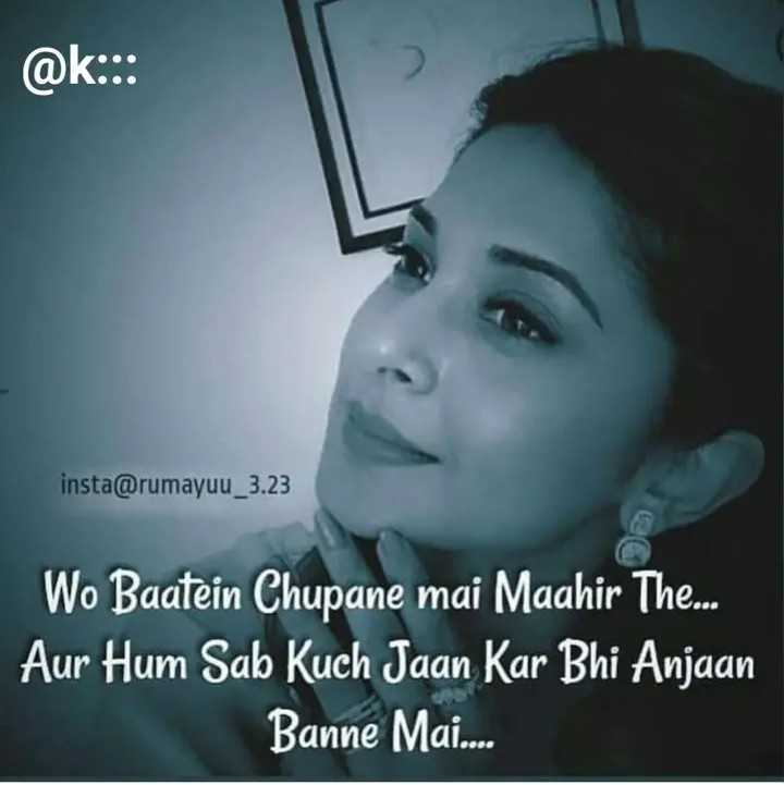 💕💕only for u💕 💕 - @ k : : : insta @ rumayuu _ 3 . 23 Wo Baatein Chupane mai Maahir The . . . Aur Hum Sab Kuch Jaan Kar Bhi Anjaan Banne Mai . - ShareChat