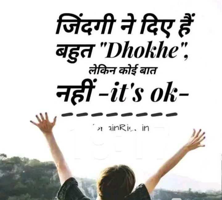 🦁😘 only tofani kanuda ni diku hooooooooo😘🦁 - जिंदगी ने दिए हैं । बहुत Dhokhe नहीं - it ' s ok लेकिन कोई बात ainRi , in - ShareChat