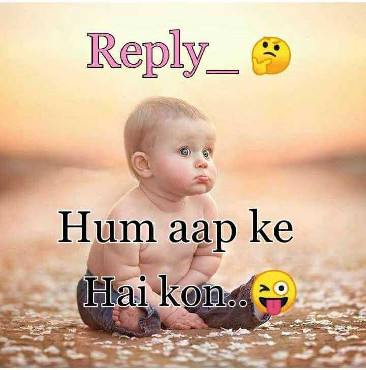 paheli - Reply _ 3 Hum aap ke Cai Long An , - ShareChat