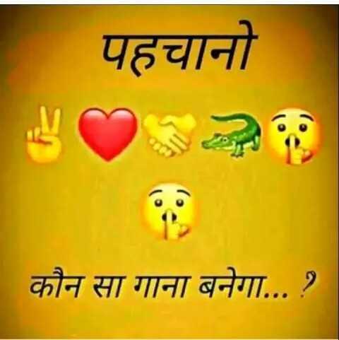 Download paheli टाइम पास Whatsapp Status Hindi - ShareChat