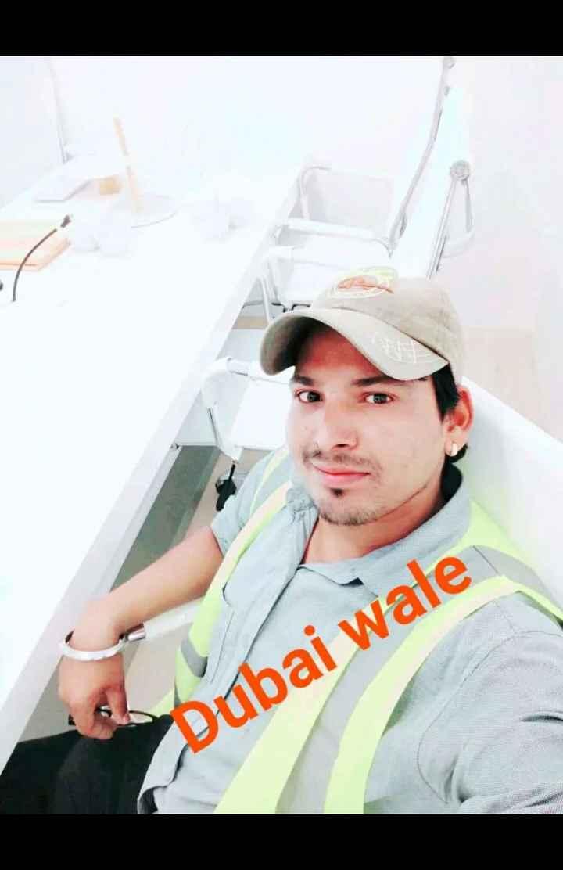 pakke 🇦🇪dubai wale - Dubai wale - ShareChat
