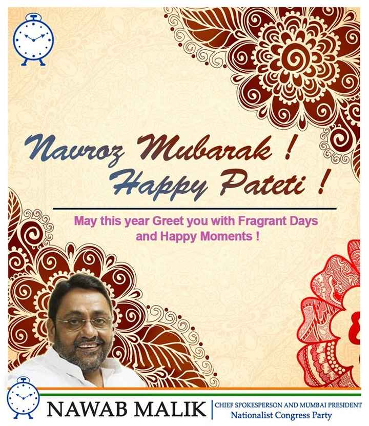 parsinewyear - Nawroz Mubarak ! O Happy Pateti ! May this year Greet you with Fragrant Days and Happy Moments ! WNAWAB MALIK CHATENE CHIEF SPOKESPERSON AND MUMBAI PRESIDENT Nationalist Congress Party - ShareChat