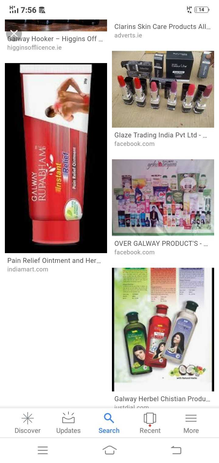 patanjali products Images be good and do good and see good