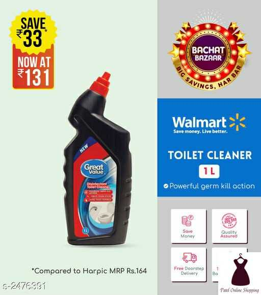#patelonlineshopping - SAVE F Un BACHAT BAZAAR NOW AT SAVINGS HAD BA Walmart Save money . Live better . TOILET CLEANER Great Value 1L Powerful germ kill action Seve Assured Quality Free Doorstep Delivery во * Compared to Harpic MRP Rs . 164 S - 2476391 Pad Online Shopping - ShareChat