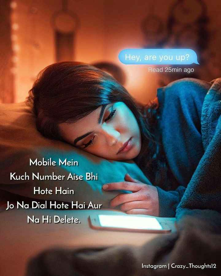 pehla.pyar - Hey , are you up ? Read 25min ago Mobile Mein Kuch Number Aise Bhi Hote Hain Jo Na Dial Hote Hai Aur Na Hi Delete . Instagram   Crazy - Thoughts12 - ShareChat
