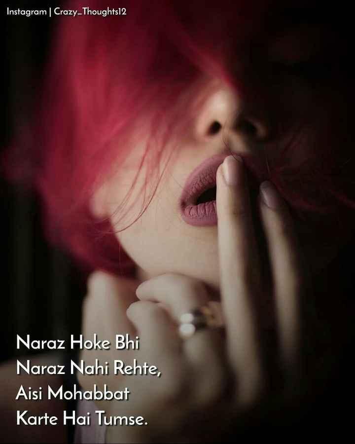 pehla.pyar - Instagram   Crazy - Thoughts12 Naraz Hoke Bhi Naraz Nahi Rehte , Aisi Mohabbat Karte Hai Tumse . - ShareChat