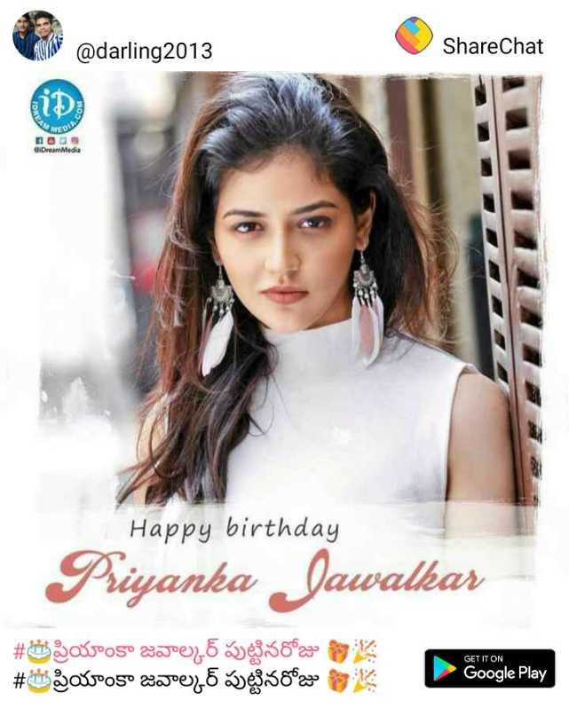 photo - M @ darling2013 ShareChat ne . CiDreamMedia Happy birthday Priyanka Jawalkar # ఆప్రియాంకా జవాల్కర్ పుట్టినరోజు - # ఓ ప్రియాంకా జవాల్కర్ పుట్టినరోజు - GET IT ON Google Play - ShareChat