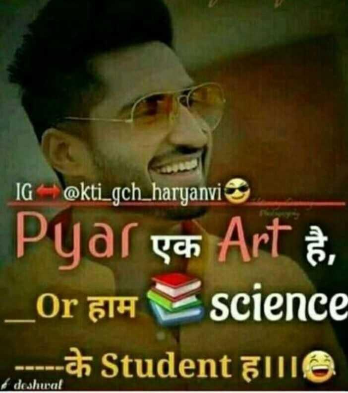 Download plz इश्क़ मोहब्बत Whatsapp Status Hindi