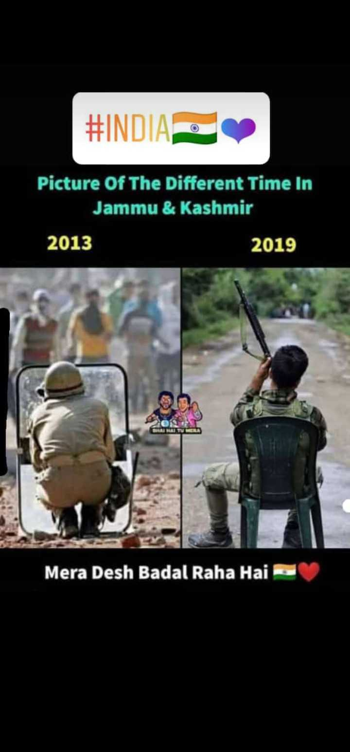 positive india - # INDIA Picture Of The Different Time In Jammu & Kashmir 2013 2019 Mera Desh Badal Raha Hai - ShareChat