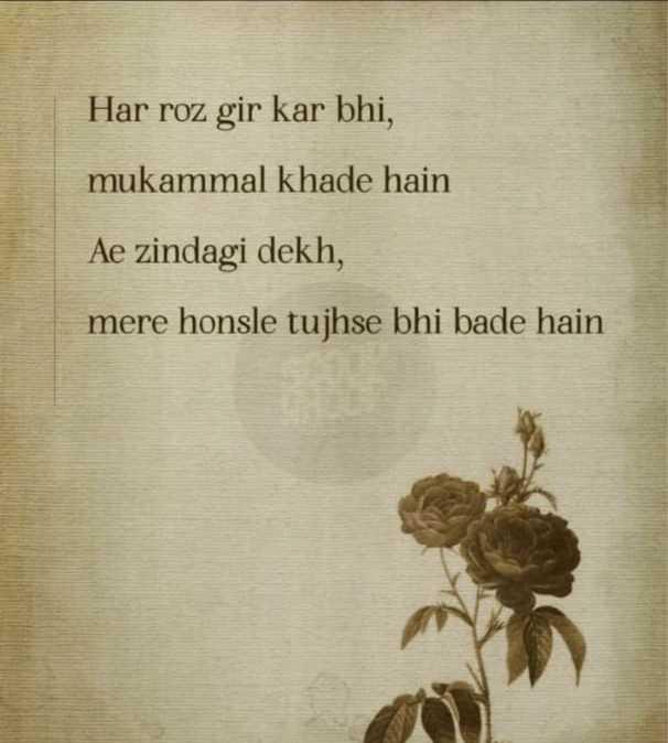 positive thinking - Har roz gir kar bhi , mukammal khade hain Ae zindagi dekh , mere honsle tujhse bhi bade hain - ShareChat