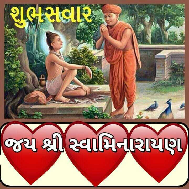 pramukh swami - શુભસદ્ધારા જયે શ્રી સ્વામિનારાયણ - ShareChat