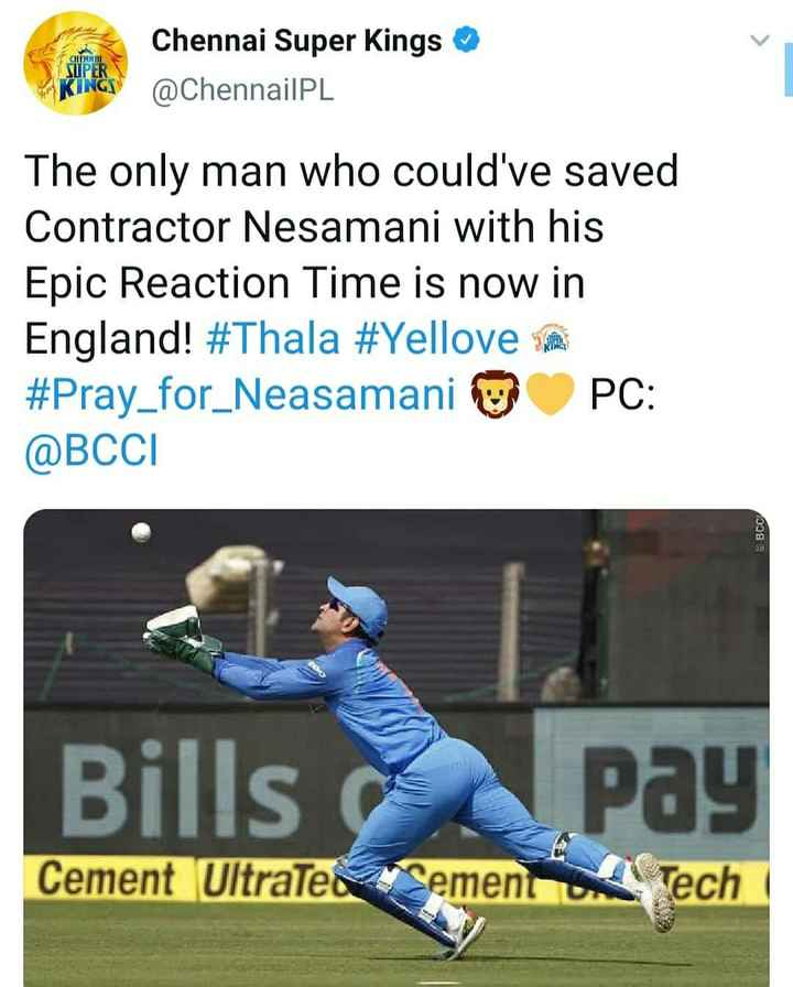 pray for neasamani - CHENNAI SUPER Chennai Super Kings @ ChennailPL The only man who could ' ve saved Contractor Nesamani with his Epic Reaction Time is now in England ! # Thala # Yellove me # Pray _ for _ Neasamani U PC : @ BCCI 8 все Bills Pay Cement UltraTeasement SA Tech - ShareChat
