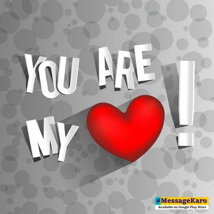 prem - YOU ARE My # MessageKaro Available on Google Play Store - ShareChat