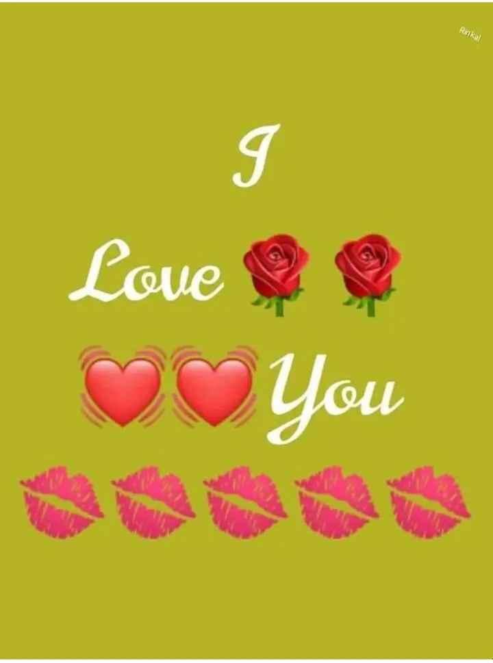 premache status - Rinkal Love 29 You - ShareChat