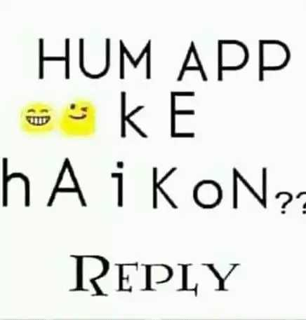 profile dp - HUM APP os kE hAiKoN REPLY - ShareChat
