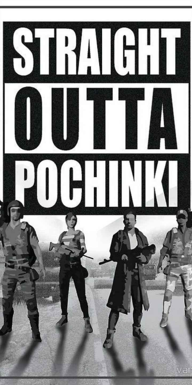 pubg lover - STRAIGHT OUTTA POCHINKI Van - ShareChat