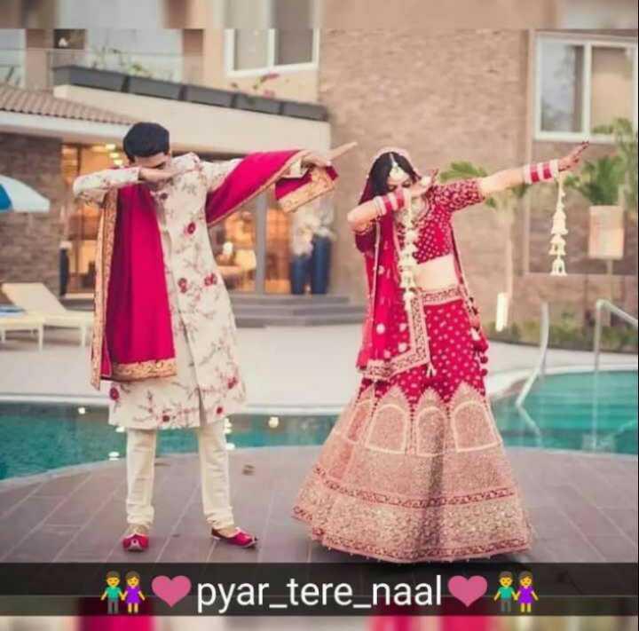 💑 punjabi couples - pyar _ tere _ naal - ShareChat