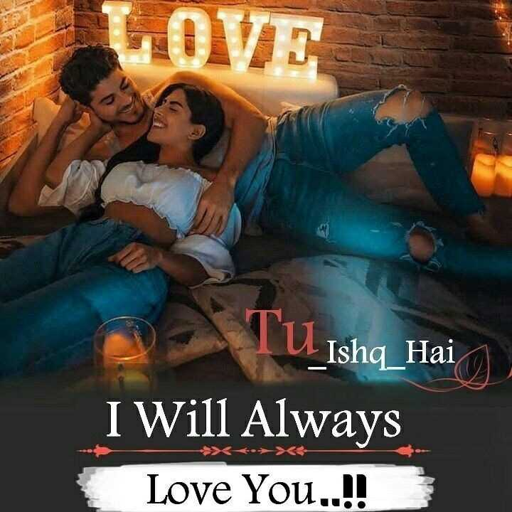 pyar❤ - LOVE Tu Ishq _ Hai I Will Always Love You . . . . - ShareChat