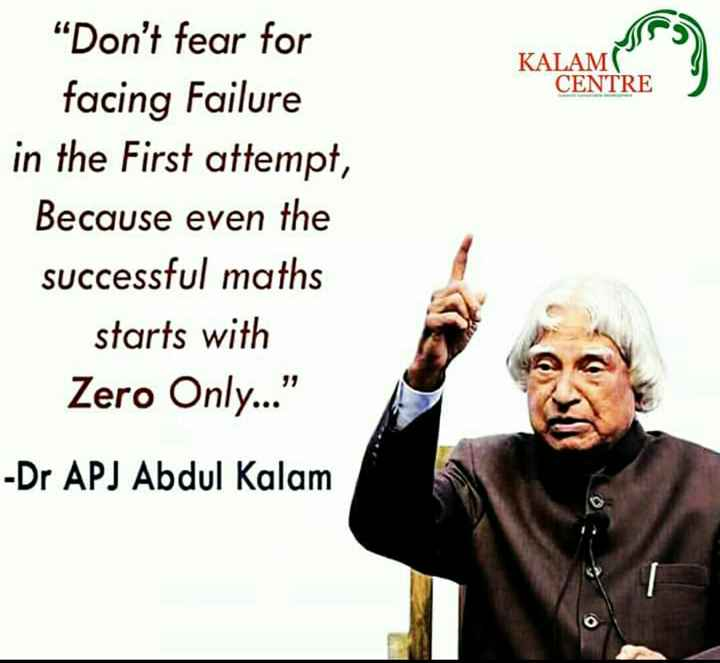 """quote - KALAM CENTRE Don ' t fear for facing Failure in the First attempt , Because even the successful maths starts with Zero Only . . . """" - Dr APJ Abdul Kalam - ShareChat"""