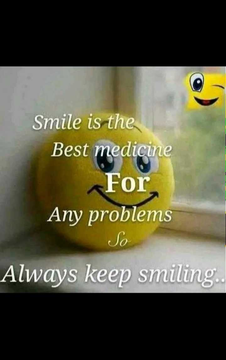 quote - Smile is the Best medicine For Any problems So Always keep smiling - ShareChat