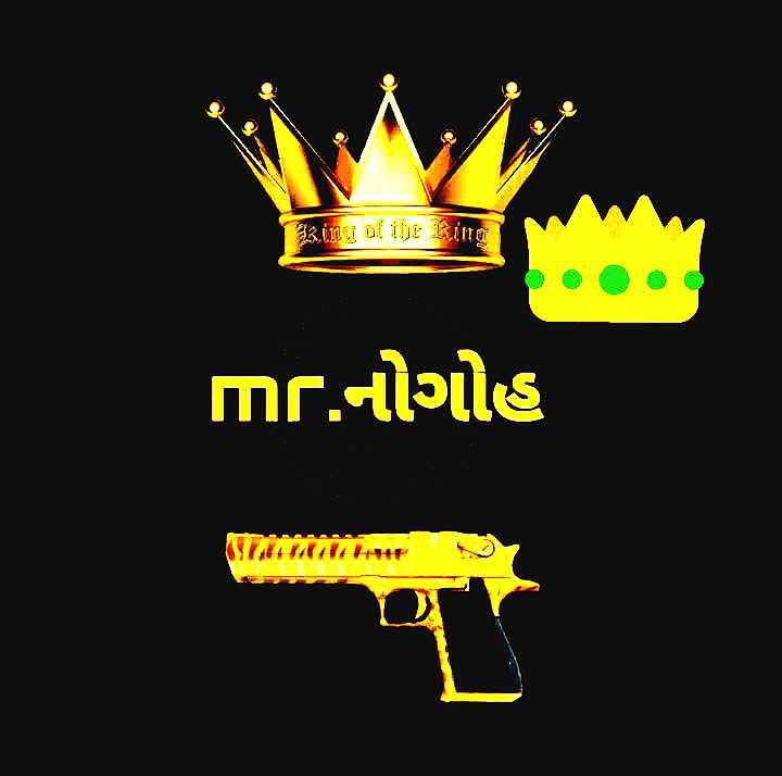 rabari - aking of the King mr . નોગોહ - ShareChat