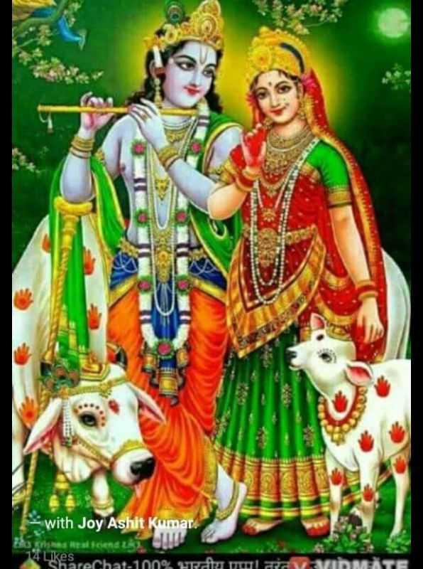 Radha krishna - with Joy Ashit Kumar 20 rises Real Sciendui srechat . 1009 P A MATI - ShareChat