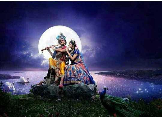radhakrishna - ShareChat