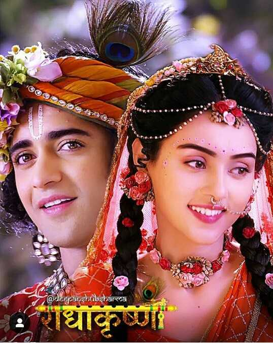 Radha Krishna Serial Images For Whatsapp Dp Hd Girls Dp