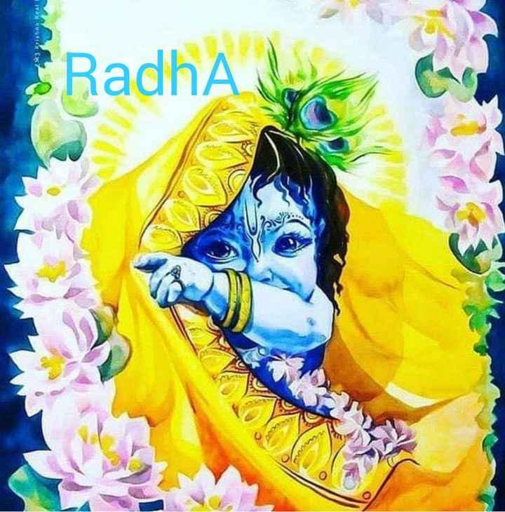 radhe radhe🙏 - Radha - ShareChat