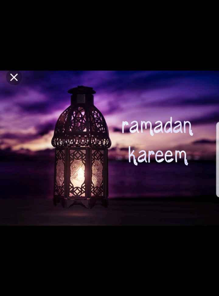 ramadan kareem - X ramadan kareem - ShareChat