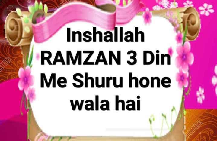 ramzan  special - Inshallah RAMZAN 3 Din Me Shuru hone wala hai BIGSTOCK - ShareChat