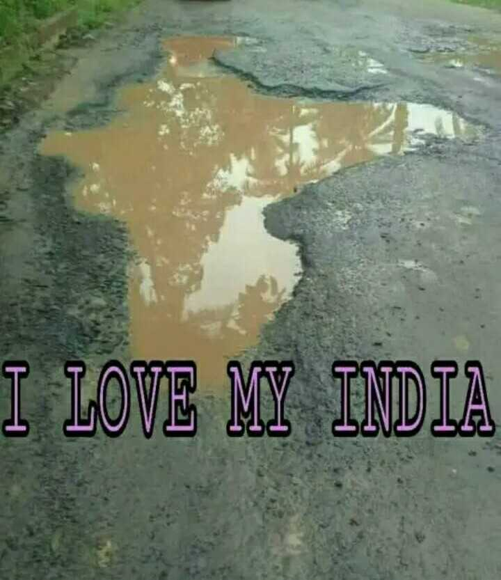 real indians - I LOVE MY INDIA - ShareChat