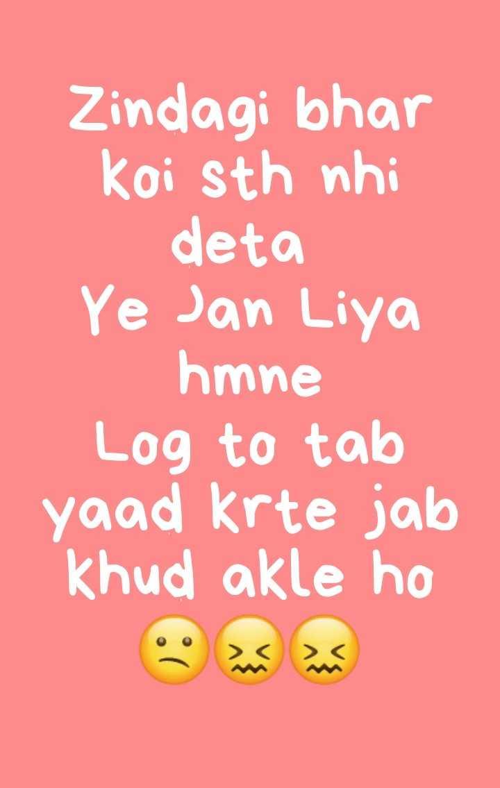 😘really sweet heart😘 - Zindagi bhar koi sth nhi deta Ye Jan Liva hmne Log to tab yaad krte jab Khud akle ho - ShareChat