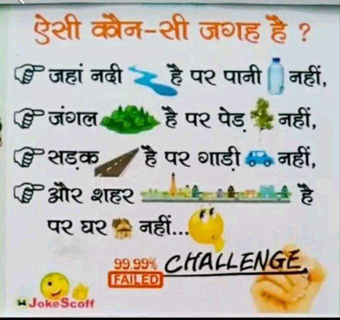 Record Shayari Challenge Sharechat टकज Whatsapp