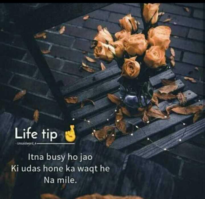 right 😟😥😥 - Life tip Unsword 4 Itna busy ho jao ki udas hone ka waqt he Na mile . - ShareChat