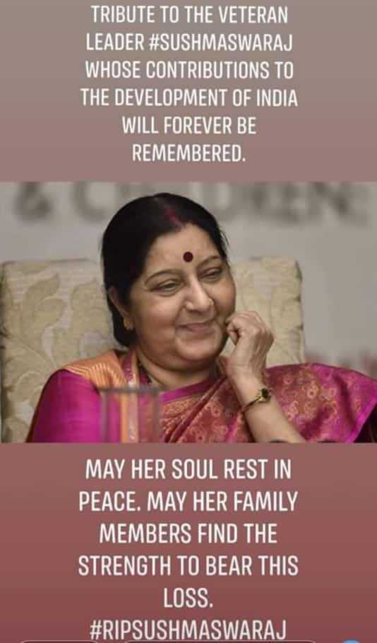 rip - TRIBUTE TO THE VETERAN LEADER # SUSHMASWARAJ WHOSE CONTRIBUTIONS TO THE DEVELOPMENT OF INDIA WILL FOREVER BE REMEMBERED . MAY HER SOUL REST IN PEACE . MAY HER FAMILY MEMBERS FIND THE STRENGTH TO BEAR THIS LOSS . # RIPSUSHMASWARAJ - ShareChat