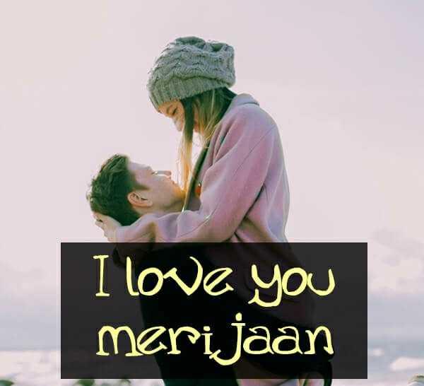 romantic pic - I love you merijaan - ShareChat