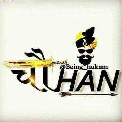 #royal attitude 😎 - @ Being hukum TUHAN - ShareChat