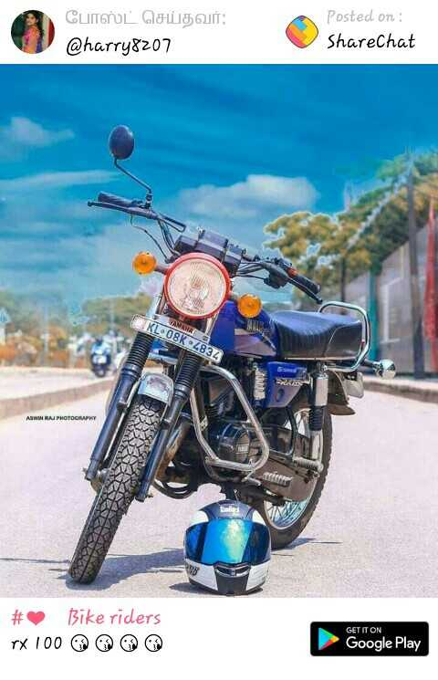 rx 100 lover - போஸ்ட் செய்தவர் : @ harry8207 Posted on : ShareChat KL 08K2832 VAMA AL # Bike riders rX 100 GET IT ON Google Play - ShareChat