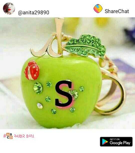 s. - @ anita29890 ShareChat # AB 2482 SOLL GET IT ON Google Play - ShareChat
