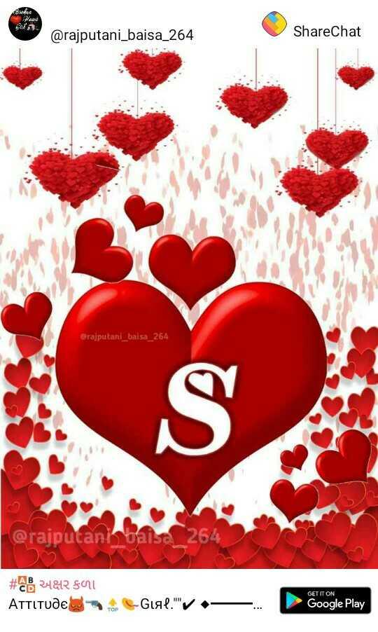 s. - lotes 12 @ rajputani _ baisa _ 264 ShareChat @ rajputani _ baisa _ 264 @ rajputanhaise # AB 2482 501 ATTITUDE GLA . V GET IT ON Google Play - ShareChat