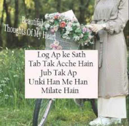 sachhi batein - Beautiful Thoughts Of My Heart & Log Ap ke Sath Tab Tak Acche Hain Jub Tak Ap Unki Han Me Han Milate Hain - ShareChat