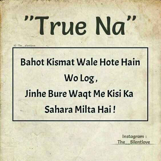 "sachi baat - True Na "" 16 . The _ silentowe Bahot Kismat Wale Hote Hain Wo Log , Jinhe Bure Waqt Me Kisi Ka Sahara Milta Hai ! Instagram : The _ Silentlove - ShareChat"