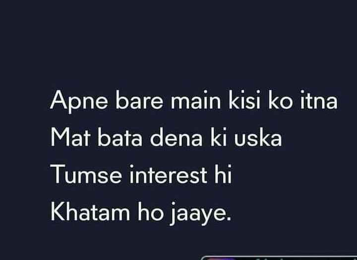 sad....😟😟 - Apne bare main kisi ko itna Mat bata dena ki uska Tumse interest hi Khatam ho jaaye . - ShareChat