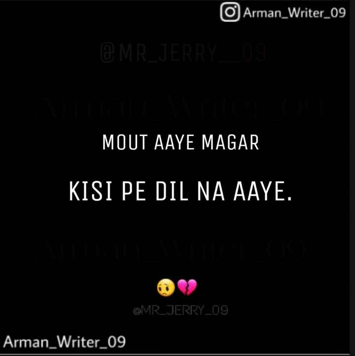 😔 sad - O Arman _ Writer _ 09 MOUT AAYE MAGAR KISI PE DIL NA AAYE . @ MR _ JERRY _ 09 Arman _ Writer _ 09 - ShareChat