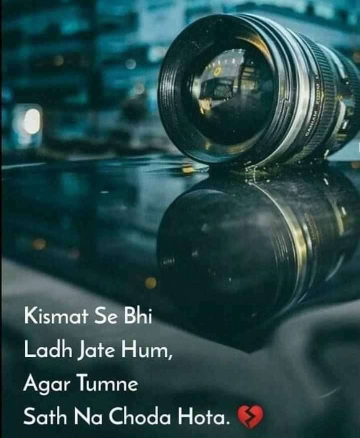 #sad😥😫 - ShareChat