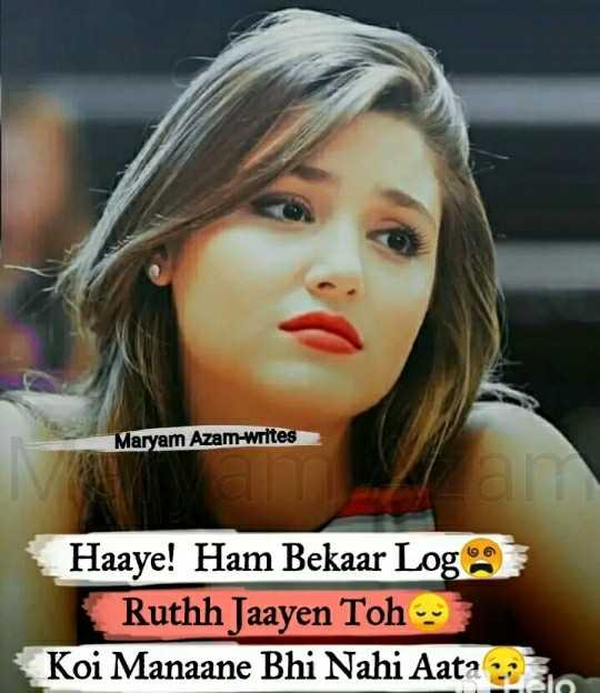 sad 😟 - Maryam Azam - writes Haaye ! Ham Bekaar Log Ruthh Jaayen Toh Koi Manaane Bhi Nahi Aata 330 - ShareChat